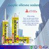 Cheap Acetic Silicone Sealant/ general purpose silcone sealant for household/ concrete silicone sealant