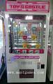 chave de ouro prêmio jogo máquina de arcade máquina