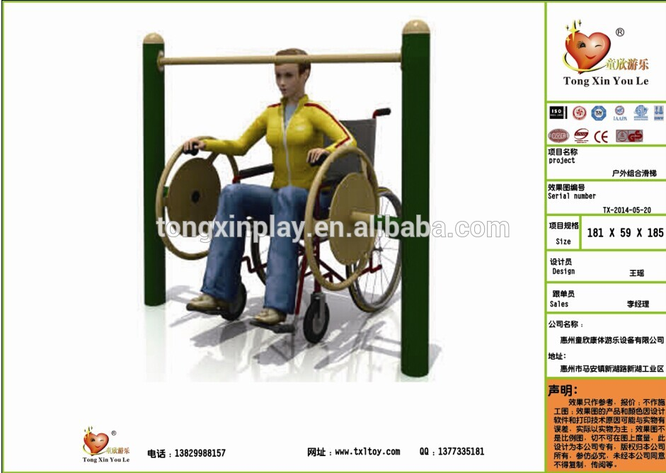 Outdoor Exercise Equipment Outdoor Exercise Equipment For