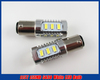 High power Samsung 5630 LED car lamp,hot sell samsung 15SMD 5630 LED auto bulb