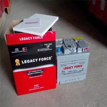 12V60AH MF Automobile battery for Nigeria marketing wholesale