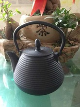 Decorative teapots with iron handles