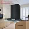 best island range hood, range hood reviews JY-HZ9007