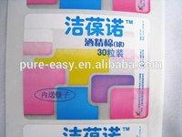 Economic Best-Selling lovely design shampoo logo label