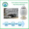Polyacrylamide cationic,polyacrylamide powder 25085-02-3,polyacrylamide/pam msds