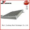 hot-sale plate fin/bar vacuum cooler/radiator/heat exchanger
