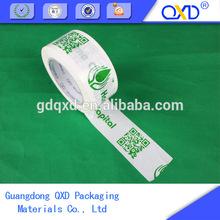 brand logo printed adhesive packaging tape in width 45mm 48mm 50mm 55mm