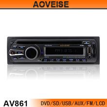 1 din Car dvd and mp3 player AV861[AOVEISE]