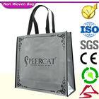 Laminated PP Non Woven Bag Price, Foldable Non Woven Bag, Recylable Non Woven Bag in Dubai