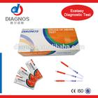 Home use MDMA(ecstasy) doa drug test kits/urine multi-drugs test panel/drug test cup