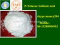 ف-- التولوين حمض السلفونيك/ ptsc