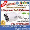 Dahua IPC-HFW4100S ip camera support Multiple network monitoring small outdoor poe cctv camera day night