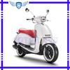 EEC 2013 New Scooter 50XQ-Selfdom