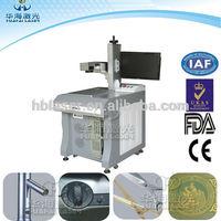 Air cooling 10w fiber marking machine laser keyboard