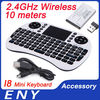 I8 Keyboard with Touchpad for PC 2.4g wifi mini wireless keyboard tv control remote with touchpad