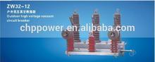 ZW32-12 outdoor high-voltage vacuum circuit breaker