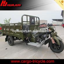 chinese three wheeler motorcycle/bajaj three wheeler price in india/3 wheels