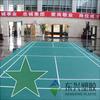 high quality hard wearing pvc badminton court sport floor