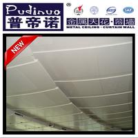 High-end luxury metal interior decoration acoustic gypsum ceiling