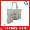 Wholesale cheap cute cotton canvas tote bags/heavy canvas tote bag/100 cotton canvas bags