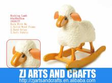 plush rocking sheep chair -rocking lamb