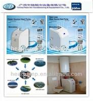 DC inverter geothermal heat pump water heater ground source heat pumps