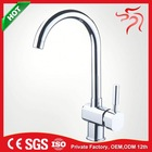 water fall faucets D314