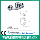 Economic shower water tap for bathroom appliance