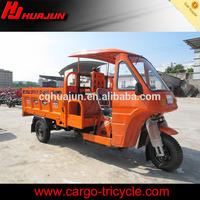 bajaj three wheeler 4 stroke/three wheeler for sale/3 wheelers motorcycles