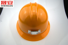 colored high quality industrial safety helmet