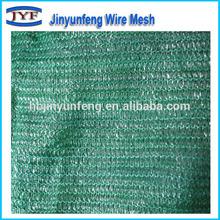 100% HDPE sun shade net / shade sail / mesh netting (manufacturer)