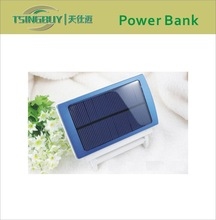 2014 high quality new solar japan mobile phone charger for all phones with cheap price