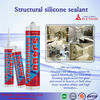 china structural silicone Sealant / best silicone sealant/ weather proof silicone sealant