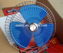 12inch car fan portable cooler for car