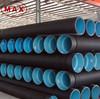 Polyethylene Corrugated Plastic Sewage Pipe