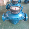 Low cost positive displacement oval gear flow meter, diesel oil oval gear flow meter with CE approved