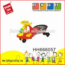HOT SALES KIDS SWING CAR TWIST CAR
