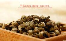 Jasmine jade ring scent tea,Eu standard organic jasmine tea foums brand