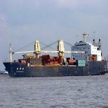 bulk cargo ship for sale from china------- vera skype:colsales08