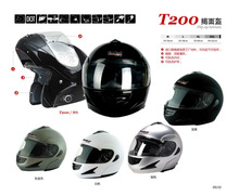 New Open Face Motor Racing Helmets With Factory Price