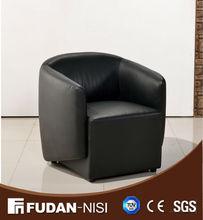 plush animal sofa chair FM076