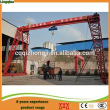 Lingqiao single beam overhead crane design drawing