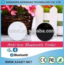 Remote Shutter Anti Lost Alarm