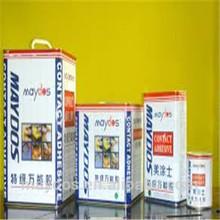 Maydos Grafted Chloroprene Rubber Adhesive (Standard)