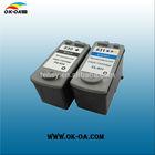 ink cartridges for canon pixma ip1880 inkjet cartridge