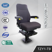 TZY1-T9 China Supplier Durable Driver Seat for Subway