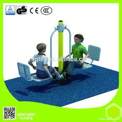 2014 Outdoor Exercise Equipment (QQ-JS005)