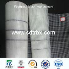 sell turkey C glass mesh company