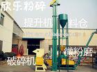 Fish meat dried fish powder grinder mill pulverizer machine