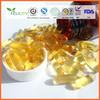 Health Care Products Vitamin E softgel 200IU,400IU,800IU, Vitamin E capsule